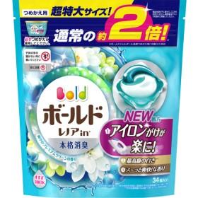 ボールド 洗濯洗剤 ジェルボール3D 爽やかプレミアムクリーンの香り 詰替超特大 (34コ入)