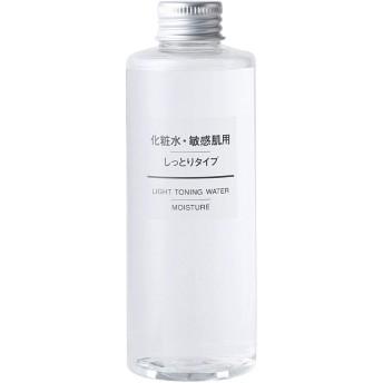 無印良品 化粧水・敏感肌用・しっとりタイプ 200mL