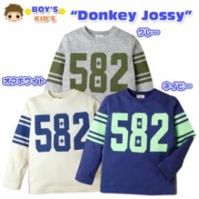 【男児キッズ】【Tシャツ】Donkey Jossy ロゴプリント入り 長袖Tシャツ【メール便OK】