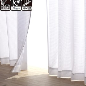 HOME COORDY 遮熱 UV遮蔽 レースカーテン アイボリー 200X176cm 1枚入り HC-PLL ホームコーディ 200X176cm 1枚入り
