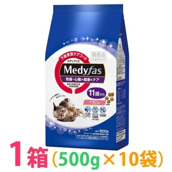 ◆《お得1箱(ケース)10袋セット》猫 キャットフード シニア ペットライン メディファス 11歳から チキン味 500g 腎臓・心臓ケア