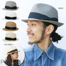 【HAT】5064 ペーパー 中折れストローハット ハット ペーパーブレード 中折れ ハット リボンベルト  ストロー 麦藁 麦わら帽子 帽子 UVカ