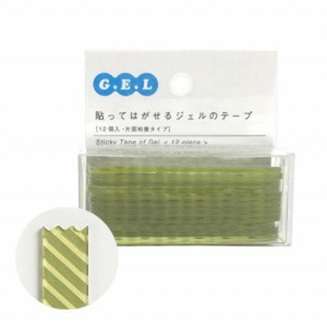 イイダ産業 貼ってはがせるジェルのテープ[ボーダー]・カットテープ GTBC004