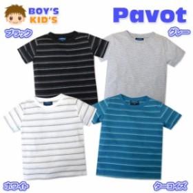 子供服 男の子 Tシャツ 半袖 ボーダー 男児 キッズ 【メール便OK】
