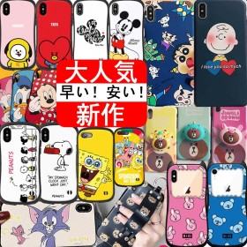 【緊急!大好評NO.1】★iPhone8ケース iPhone7ケース 手帳型 iPhone6 ケース ディズニー ケース iphone6 plusケース アイフォン6s