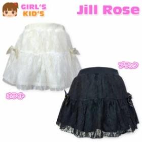 子供服 女の子 スカート ボトム Jill Rose ジルローズ レース リボン 裏地付き 女児 キッズ【メール便OK】