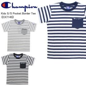f2e7dff2ac328 コムサイズムキッズ(COMME CA ISM) ボーダーリボン付き 半袖Tシャツ ...