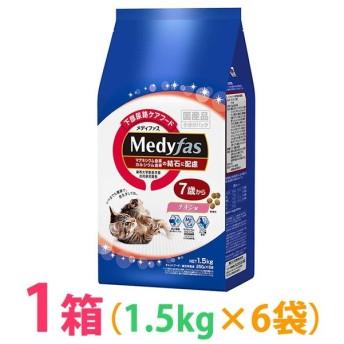 ◆《お得1箱(ケース)6袋セット》猫 キャットフード シニア ペットライン メディファス 7歳から チキン味 1.5kg 結石に配慮