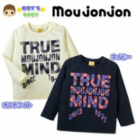 【男児ベビー】【Tシャツ】Moujonjon/ムージョンジョン 日本製チェック柄ロゴプリント 天竺長袖Tシャツ【メール便OK】