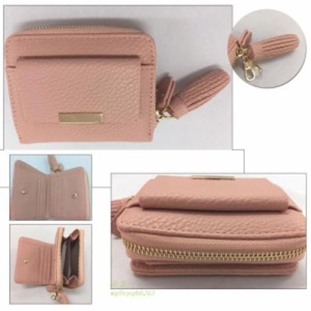 レディース 財布 二つ折り 可愛い コンパクト レザー ミニ財布 ラウンドファスナー