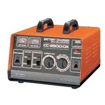 セルスター Cellstar バッテリー充電器 CC-2500DX