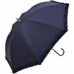 Nifty Colors FF-02559 長傘 日傘/晴雨兼用 遮光 フリル ネイビー 8本骨 47cm (FF02559)