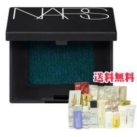【正規品・送料無料】ナーズ シングルアイシャドー 5363ピュアポップス