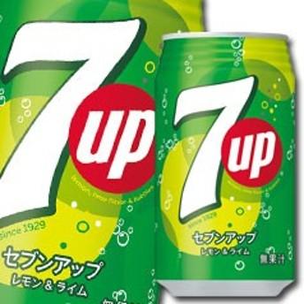 【送料無料】サントリー セブンアップ350ml缶×1ケース(全24本)