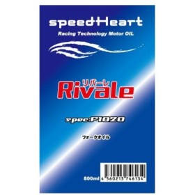 speed Heart スピードハート リバーレ フォークオイル F1020 #30 800ml