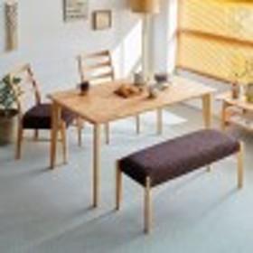 【6月30日まで大型商品送料無料】アルダー材のダイニングテーブル