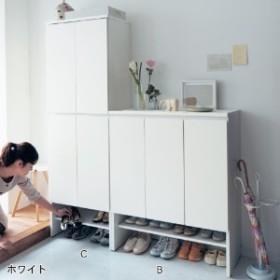 【6月5日まで大型商品送料無料】オープン棚付きシューズボックス