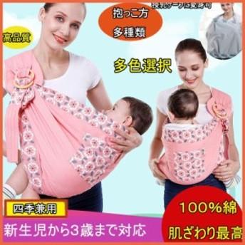 軽量 抱っこひも スリング ベビースリング 新生児 授乳ケープ ベビーキャリー コンパクト 夏 出産祝い リングあり ベビー 赤ちゃん