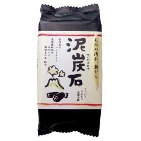 【ペリカン石鹸】 泥炭石 100g【化粧石鹸】