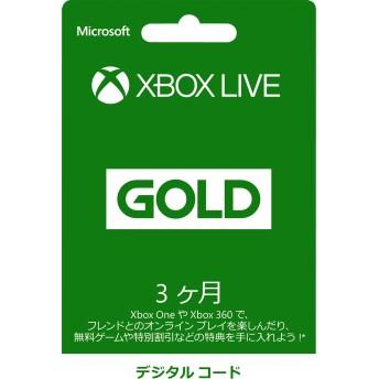 Xbox LIVE 3 か月 Gold メンバーシップ