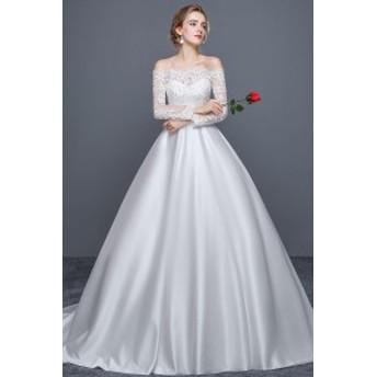 サテン レース オフショルダー 長袖 ウエディングドレス 二次会 花嫁 ワンピース ドレス ロングドレス パーティードレス