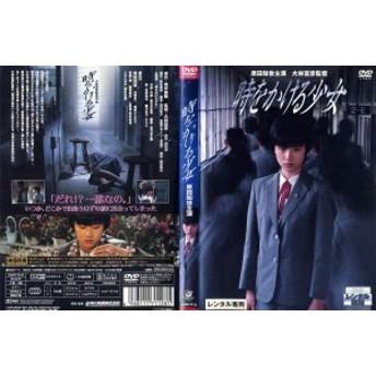 時をかける少女 (1983年) [原田知世]|中古DVD