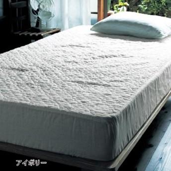 【まとめ買いでお得】フレンチリネンウォッシュキルトボックスシーツ型敷きパッド