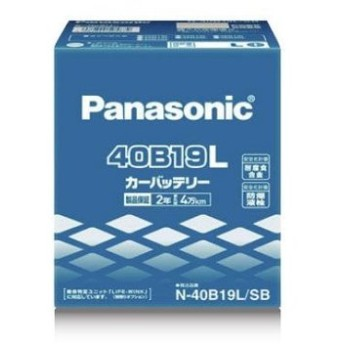 Panasonic Panasonic SB(エスビー) N-75D23R/SB