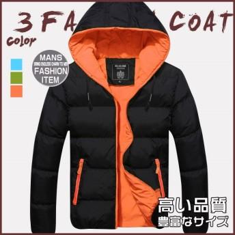 【一部短納期】メンズファッション 男性 ダウンジャケット ダウンコート アウター 冬服 配色 ブラック 明るい 暖かい 防水 アウトドア