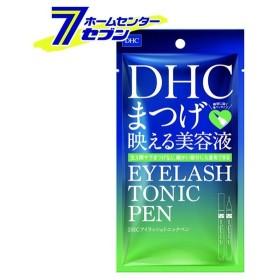 DHC アイラッシュトニックペン 1.4ml  ディーエイチシー 映える美容液 まつげ用美容液 エクステの上からもOK まつ毛 睫毛
