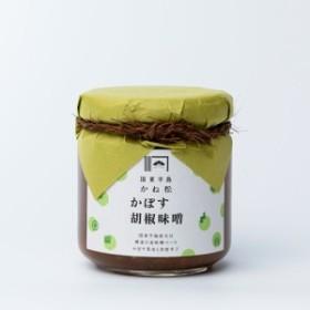【●お取り寄せ】ご飯が進むおかず味噌 かぼす胡椒味噌  200g 国東半島かね松 安永醸造