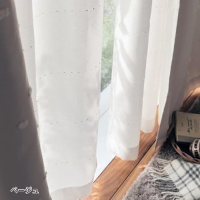 UVカット・遮熱・遮像ぽんぽんボイルカーテン