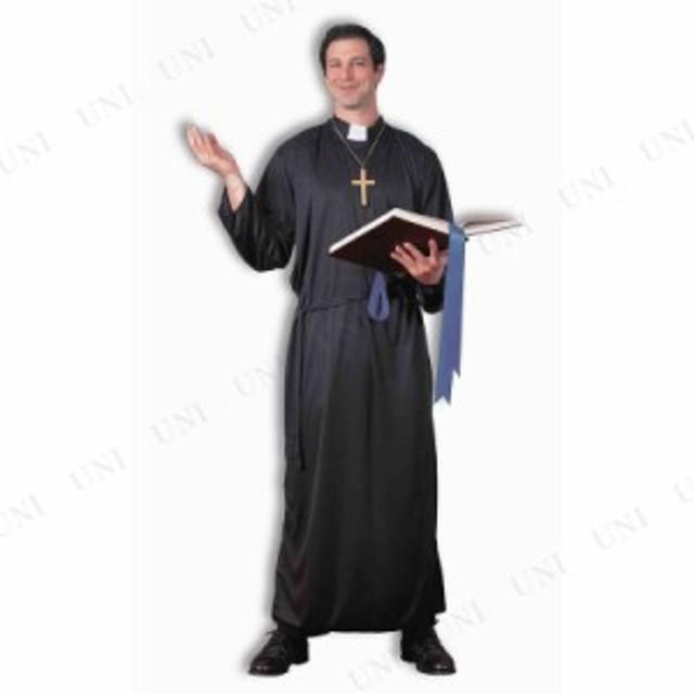 コスプレ 仮装 神父 コスプレ 衣装 ハロウィン 仮装 余興 メンズ コスチューム 大人用 男性用 パーティーグッズ 牧師