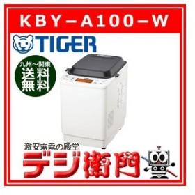 タイガー魔法瓶 ダブルIH ホームベーカリー やきたて KBY-A100 /【Sサイズ】