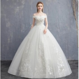 ウェディングドレス パーティードレス オフショルダー ロングドレス レディース お呼ばれドレス フェミニン 結婚式 二次会 花嫁 編み上げ