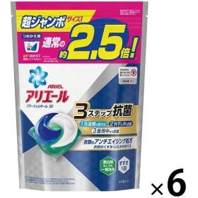 アリエール パワージェルボール3D 詰め替え 超ジャンボ 1セット(6個:264粒入) 洗濯洗剤 P&G