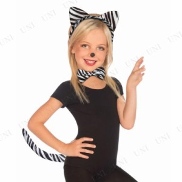 bf6bbbf0a19433 シマウマキット 子供用 仮装 衣装 コスプレ ハロウィン 子供 動物 アニマル コスチューム 子ども用 キッズ こども