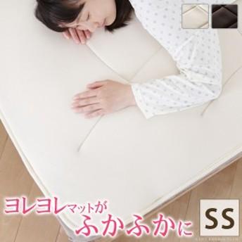 敷きパッド セミシングル 日本製 寝心地復活 ふかふか敷きパッド コンフォートプラス セミシングル 80×200cm 敷きパッド 日本製(代引き