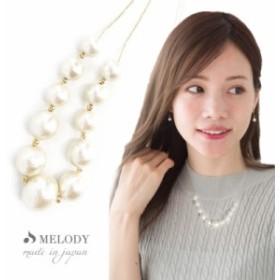 日本製 11粒 コットンパール ビジュー グラデーション ネックレス  結婚式 ゴールド プチプラ シンプル