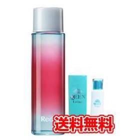 【正規品・送料無料】ポーラ Red B.A グローラインオイル(80ml)