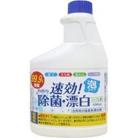 台所の速効!除菌・漂白 泡タイプスプレー ハーブの香り 付替用(400mL)[漂白剤・ブリーチ剤(つめかえ用)]