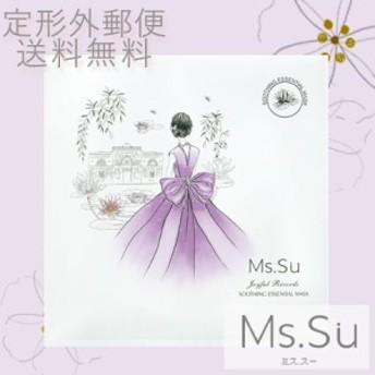 ミス・スー ジョイフルレコード スージング エッセンシャル マスク 27ml×5包 -Ms,su-