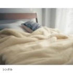 泉州産ウール毛布(毛羽部分)[日本製]