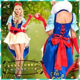 ハロウィン コスチューム コスプレ衣装 白雪姫風 プリンセス風 ディズニー 大人 フレアワンピース ドレスゴージャス姫系 フリーサイズ レディース 変装 仮装 大人用