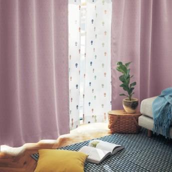 【99サイズ】遮光カーテン