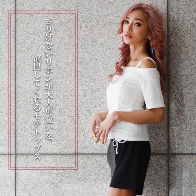 44a2b83e67aee キャミソール・ランジェリー - BLACK QUEEN 【メール便 ギャル レディース ファッション トップス 春 夏 黒