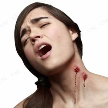 特殊メイク 吸血鬼に噛まれた傷 コスプレ 衣装 ハロウィン 吸血鬼 ハロウィン 衣装 プチ仮装 変装グッズ パーティーグッズ 化粧 ホラーメ