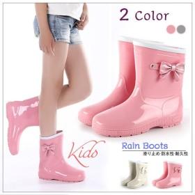 レインブーツ キッズ レインシューズ 子供用 ジュニア キッズ長靴 ジュニア 子供 子ども こども シューズ ブーツ 雨靴 雨の日 梅雨 長ぐつ ながぐつ 長靴 かわいい 雨具 子供用/男の子/女の子