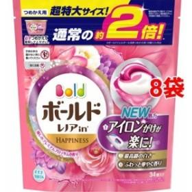 ボールド 洗濯洗剤 ジェルボール3Dプレミアムブロッサムの香り 詰め替え 超特大(34コ入8コセット)[柔軟剤入り洗濯洗剤つめかえ用(液体)]