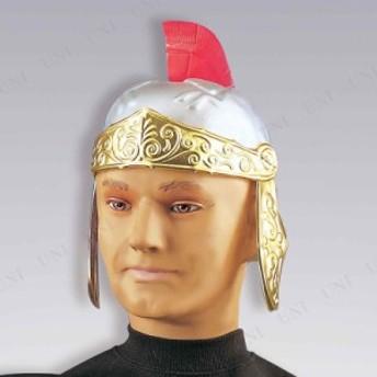 ローマ戦士の兜 コスプレ 衣装 ハロウィン パーティーグッズ かぶりもの レプリカ ヘルメット ハロウィン 衣装 プチ仮装 変装グッズ 仮装